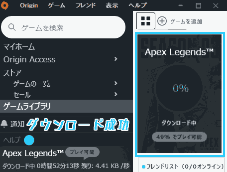 Click on Origin Game Library → Apex Legends to start the download.