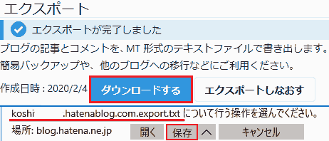 Click to download Exported in MT (MovableType) format text file.