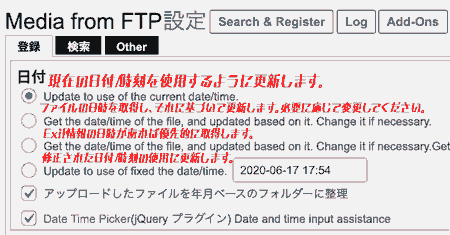 media_ftp_setting_search