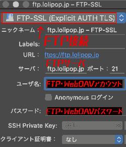 cyberduck_ftp_2