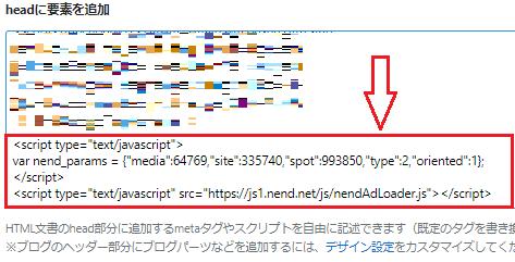 f:id:koshishirai:20200318100615p:plain