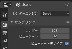 f:id:koshishirai:20200407114806p:plain
