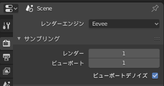f:id:koshishirai:20200407115021p:plain