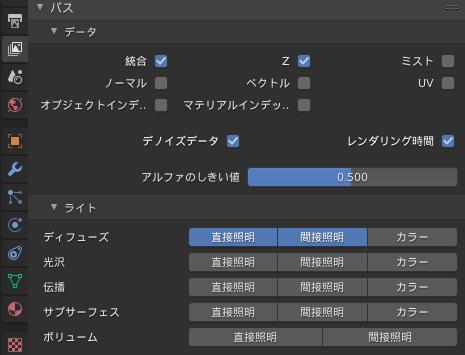 f:id:koshishirai:20200407121203p:plain