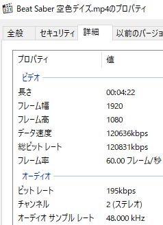 f:id:koshishirai:20200419121636p:plain