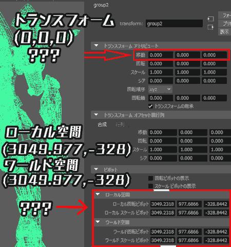 f:id:koshishirai:20200503213705p:plain