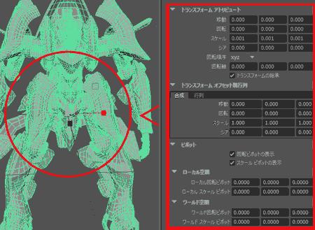 f:id:koshishirai:20200503213916p:plain