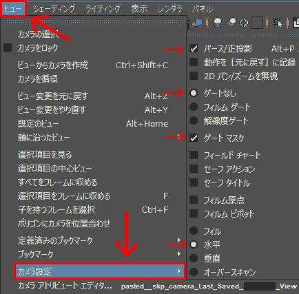 f:id:koshishirai:20200503225555p:plain