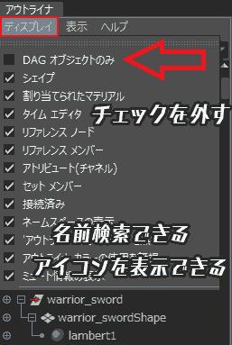 f:id:koshishirai:20200503225856p:plain