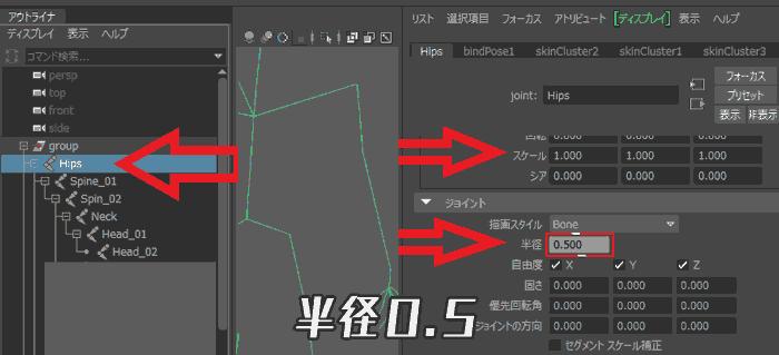 f:id:koshishirai:20200504092145p:plain