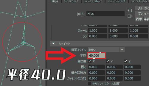 f:id:koshishirai:20200504092200p:plain