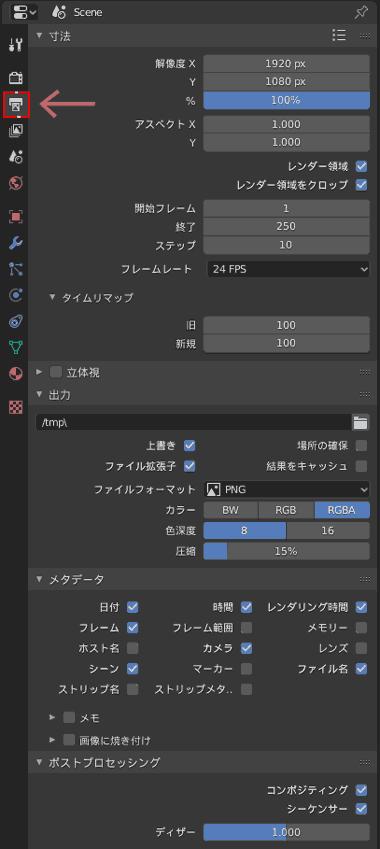 f:id:koshishirai:20200504095437p:plain:w180
