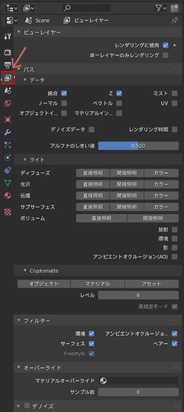 f:id:koshishirai:20200504095512p:plain:w180