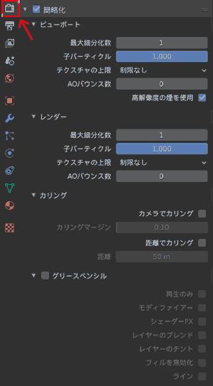 f:id:koshishirai:20200504102512p:plain