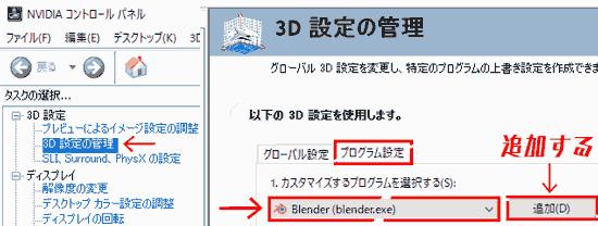 f:id:koshishirai:20200504103404p:plain