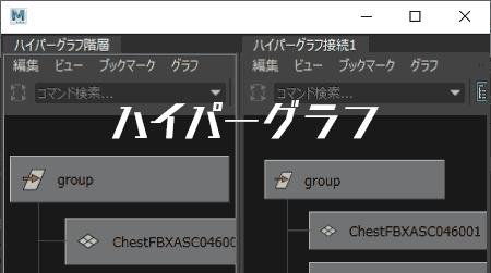 f:id:koshishirai:20200504123125p:plain