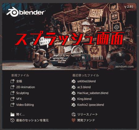 f:id:koshishirai:20200504192351p:plain