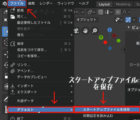 f:id:koshishirai:20200504192807p:plain