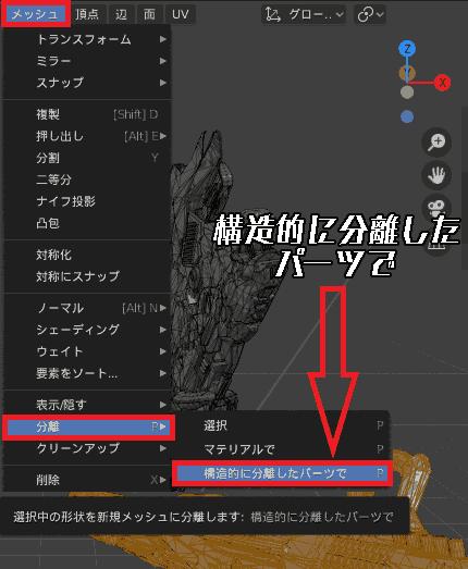 f:id:koshishirai:20200504205406p:plain