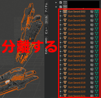 f:id:koshishirai:20200504205428p:plain