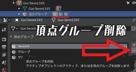 f:id:koshishirai:20200504211927p:plain