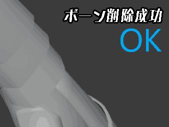 f:id:koshishirai:20200504212005p:plain
