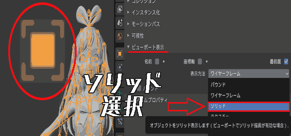 f:id:koshishirai:20200504212158p:plain