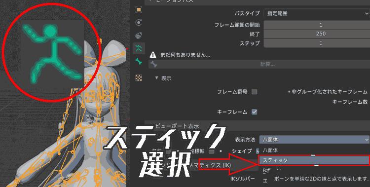 f:id:koshishirai:20200504212312p:plain