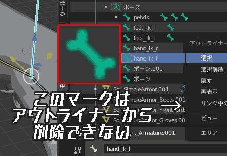 f:id:koshishirai:20200504213929p:plain