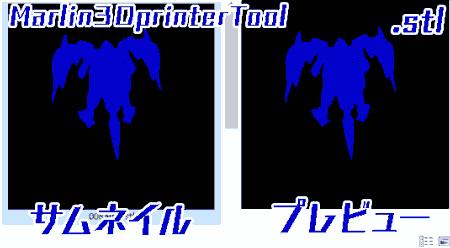 f:id:koshishirai:20200505080046p:plain