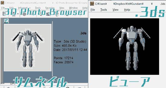 f:id:koshishirai:20200505082823p:plain