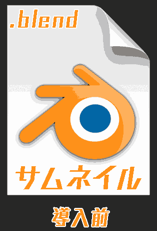 f:id:koshishirai:20200505095530p:plain