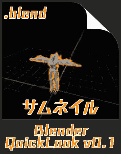 f:id:koshishirai:20200505095626p:plain