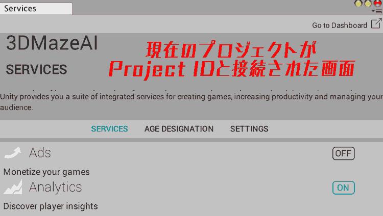 f:id:koshishirai:20200505152130p:plain