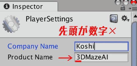 f:id:koshishirai:20200505155237p:plain