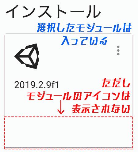 f:id:koshishirai:20200505181648p:plain