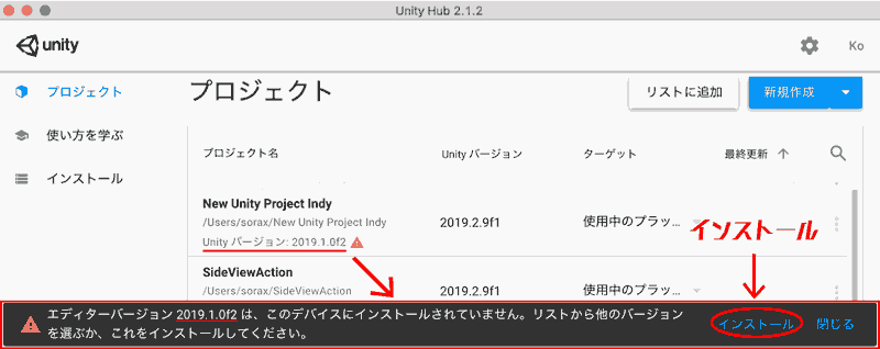f:id:koshishirai:20200505192106p:plain