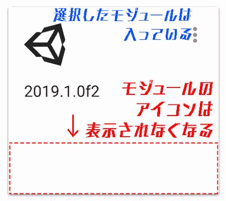 f:id:koshishirai:20200505193642p:plain