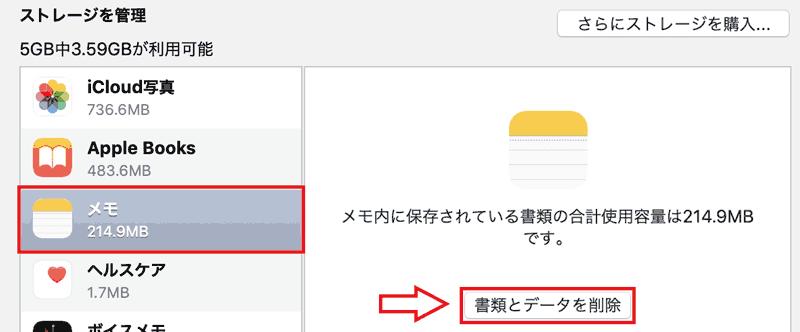 f:id:koshishirai:20200506110109p:plain:w400