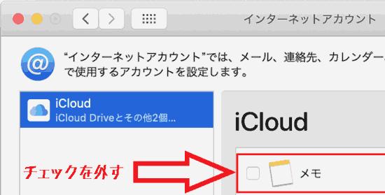 f:id:koshishirai:20200506110303p:plain