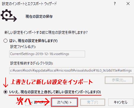 f:id:koshishirai:20200506160244p:plain:w400