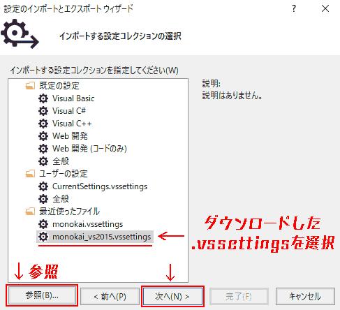 f:id:koshishirai:20200506160331p:plain:w400