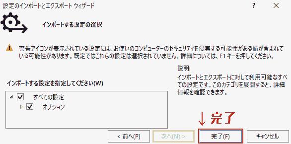 f:id:koshishirai:20200506160353p:plain:w400