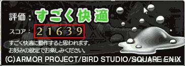 f:id:koshishirai:20200506171948p:plain:w170