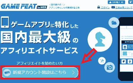 f:id:koshishirai:20200509094048p:plain