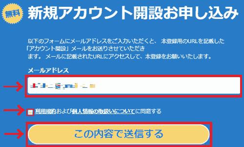 f:id:koshishirai:20200509094113p:plain