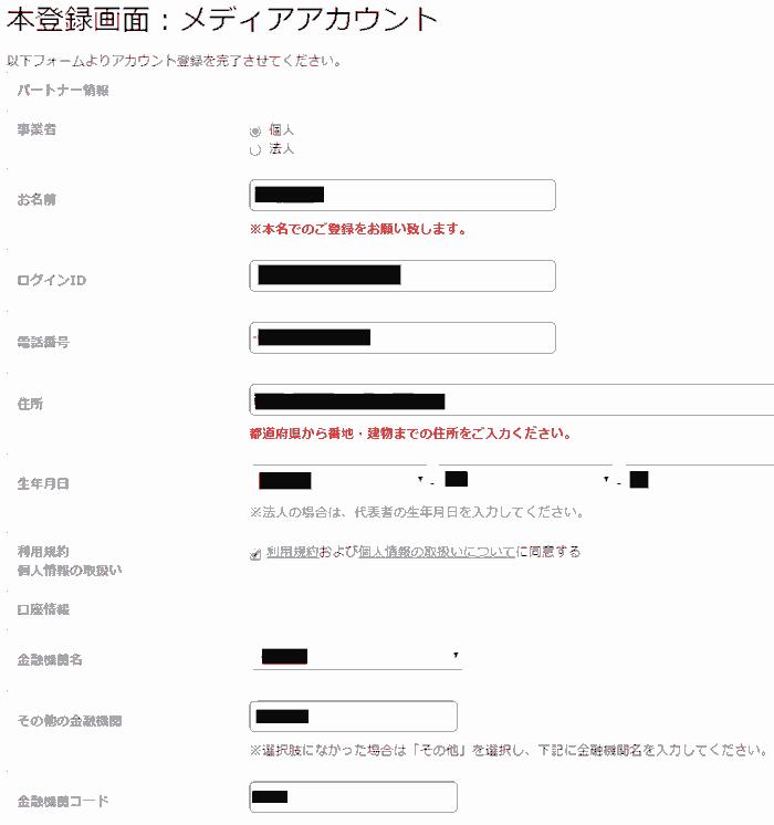 f:id:koshishirai:20200509095615p:plain:w400