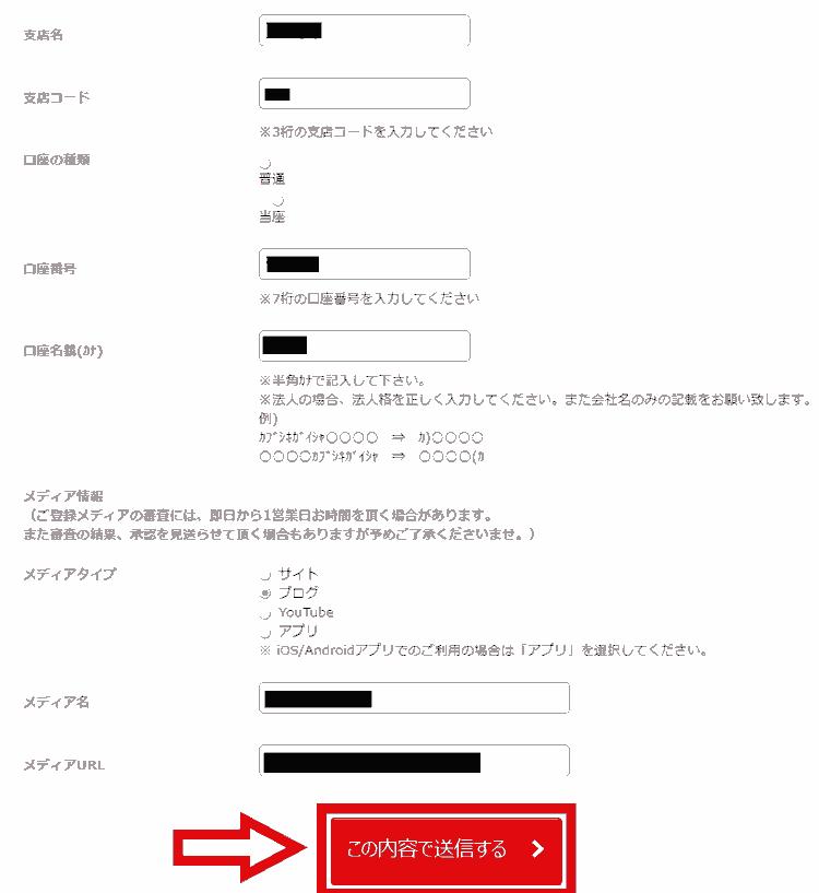 f:id:koshishirai:20200509095631p:plain:w400