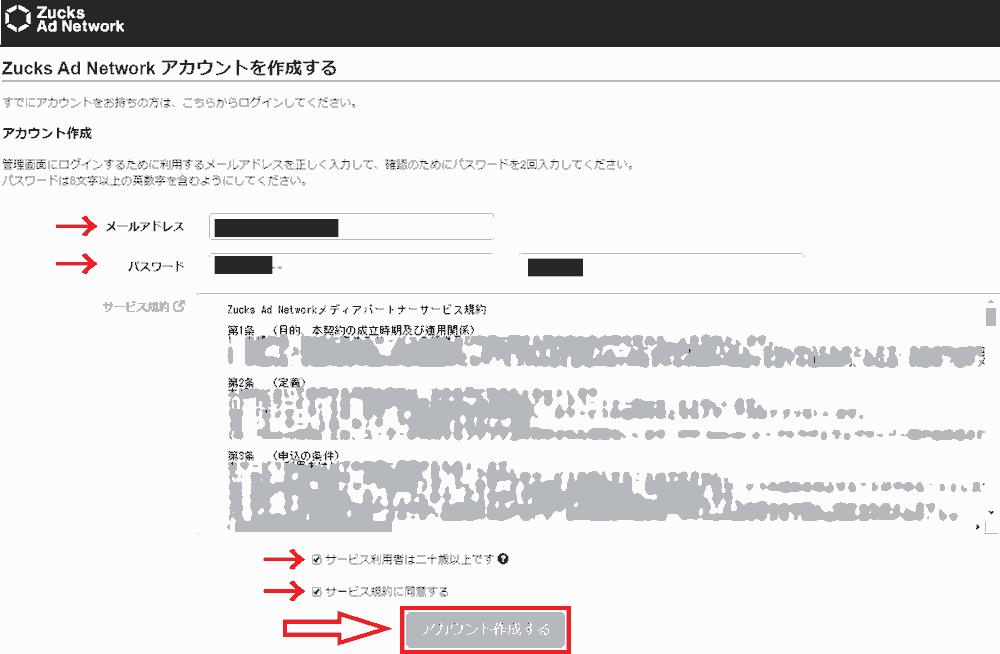 f:id:koshishirai:20200509095803p:plain