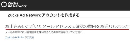 f:id:koshishirai:20200509095826p:plain